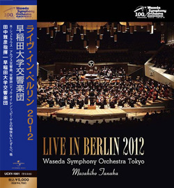 Live in Berlin 2012